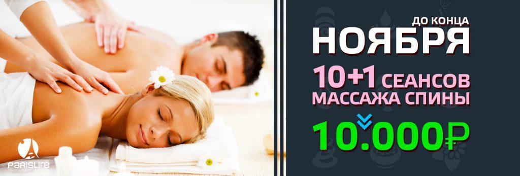massage_01