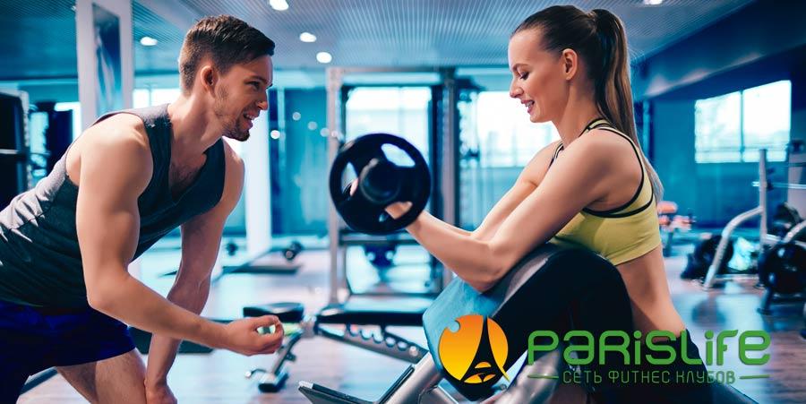как избежать травм в фитнес клубе
