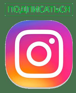 insta_logo_01