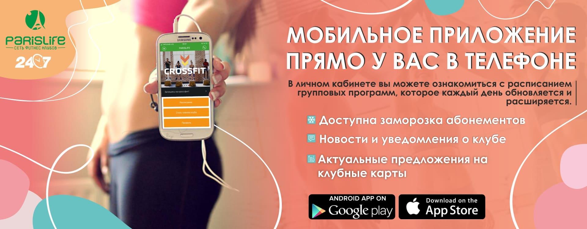 Телефоны спортивных клубов москвы ночной клуб спб канал
